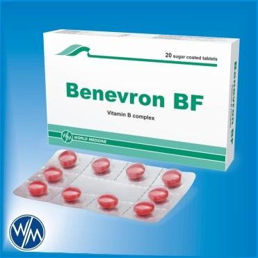 Беневрон инструкция по применению таблетки