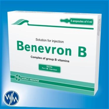 vitamine injectabile pentru imunitate