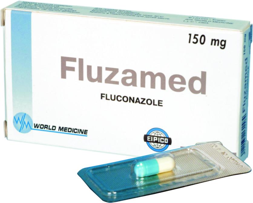 Флюцитозин фото